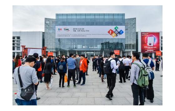 ISH北京国际暖通展会幻灯片