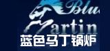 蓝色马丁生物质锅炉
