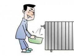 解决采暖散热器(暖气片)堵塞的方法?